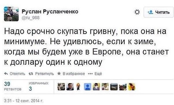 Российско-террористические войска не менее 40 раз обстреляли украинских воинов и дома мирных жителей, - Тымчук - Цензор.НЕТ 6990