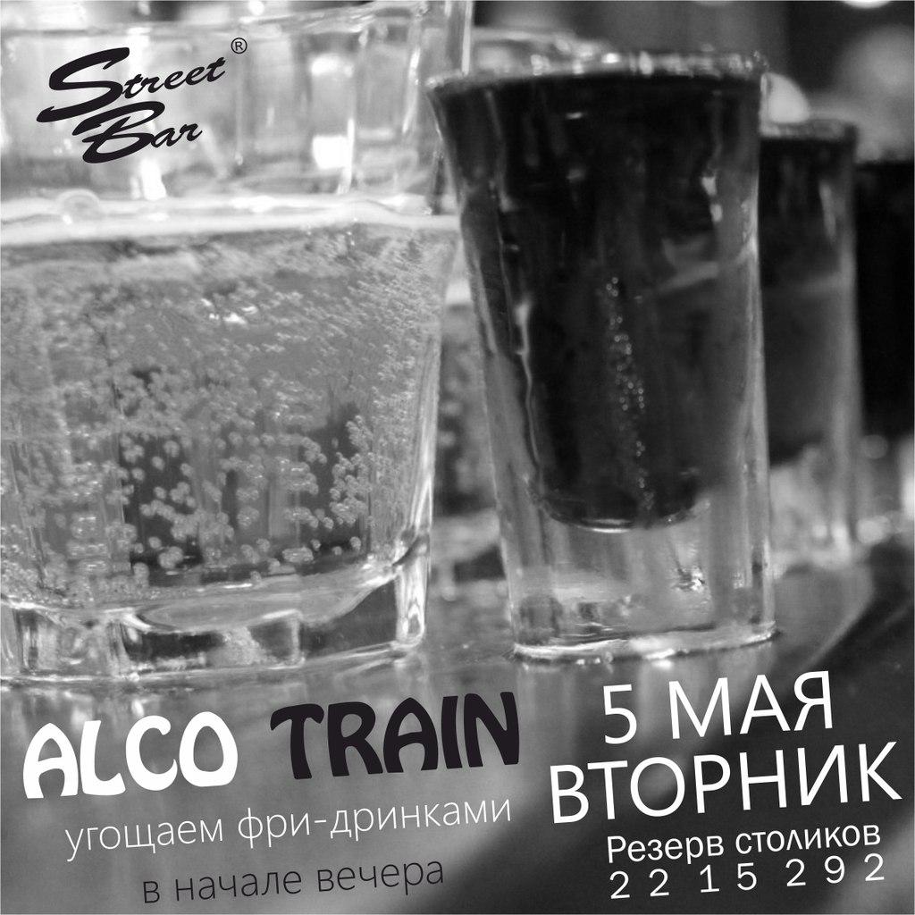Афиша Владивосток ALCO TRAIN / 05.05 / STREET BAR
