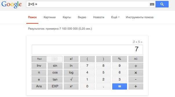 google tag manager что это