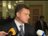 Сергей Лёвочкин: В принимаемых законах главным должен быть смысл, а не красивое название.