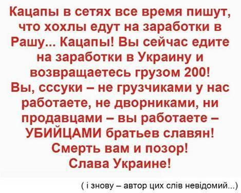 Количество вынужденных переселенцев из Крыма и зоны АТО достигло 614 тысяч человек, - координационный штаб - Цензор.НЕТ 482
