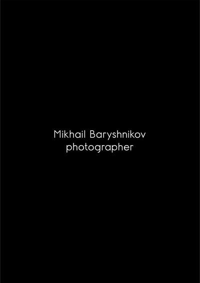 Mikha Bar
