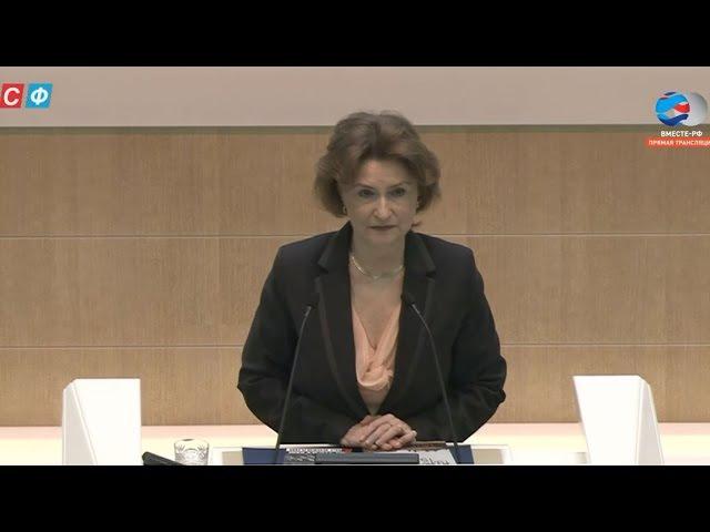 Глава Фонда исторической перспективы Наталия Нарочницкая выступила в СФ в рамках Время эксперта