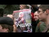 У здания украинского посольства в Москве прошла акция памяти журналистов и политиков - Первый канал