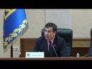 LIVE Odessa - Назначение Михаила Саакашвили губернатором Одесской области