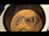 Дуэт: Мясо с черносливом и картофелем в REDMOND RMC-210
