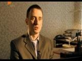 12 самых значительных аферистов Украины - Бедный фальшивомонетчик 2 выпуск