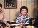 Рина Зеленая & Зиновий Гердт & Татьяна и Сергей Никитины