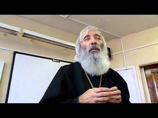 О. Евгений Соколов о смысле жизни и духовных законах