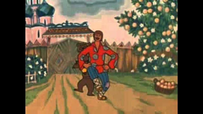 Сказка о попе и работнике его Балде 1973 год