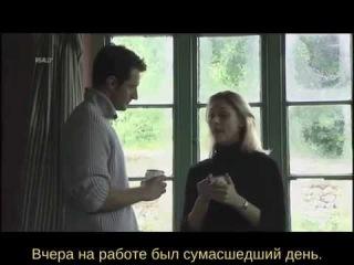 Ричард Армитидж в сериале Casualty с русскими субтитрами