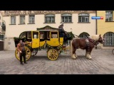 Человек мира - Германия, Рождество в Германии (Путешествия с Андреем Понкратовым) (HD)