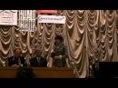 Велесова книга Гнатюк В и Ю и Задорнов 21 марта 2009г