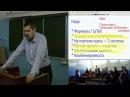 20150125K MediaWikiQuizzer — тесты, удобные и для преподавателя и для студента