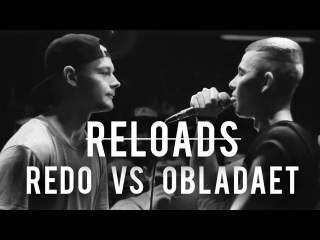 Redo VS Obladaet БЕЗ RELOADS | Russian Grime Clash