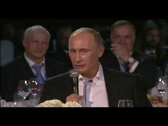 Елена Север Владимир Путин, Благотворительный бал в Ледовом дворце