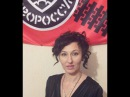 Алена Бабинина, позывной Гюрза . Одесса. 20.00 мск 2.03.2015