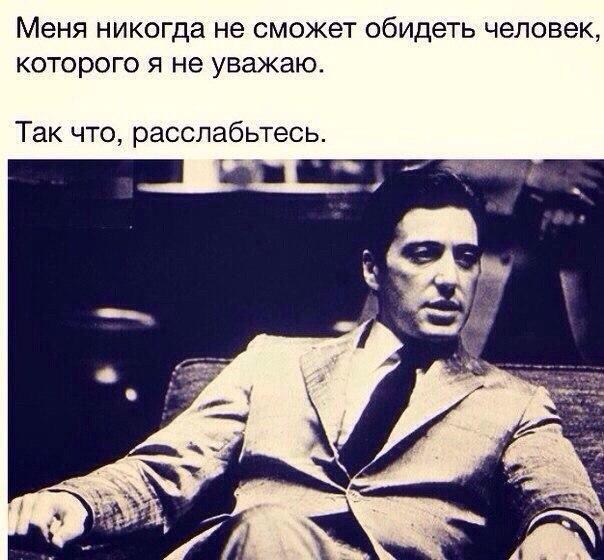 Вадим Гнатюк | Одесса