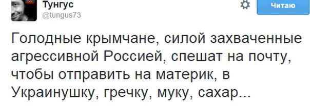 Россия не прекращает поставлять оружие и живую силу на Донбасс, - НАТО - Цензор.НЕТ 3530