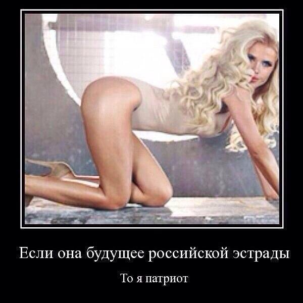 Бесплатные эротические и сексуальные фотографии Златаслава без порно