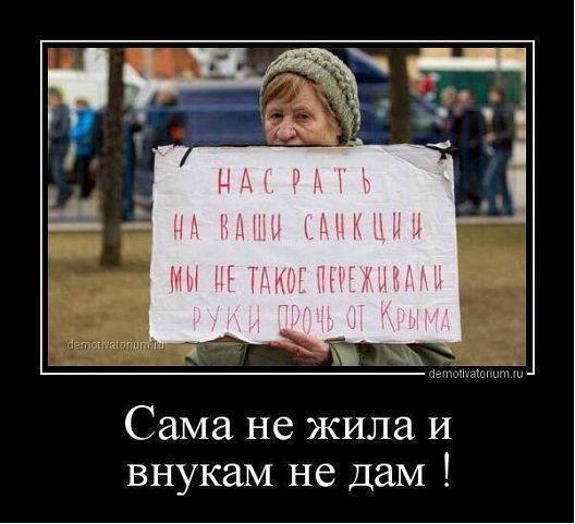 Участники переговоров по коалиции согласовали вопрос о снятии депутатской неприкосновенности, - Томенко - Цензор.НЕТ 2030