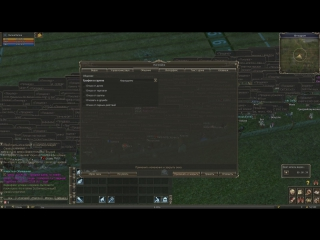 LineAge 2 Classic Russia (Gran Kain) MDT трейд :з