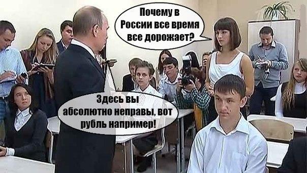 Банк России больше не готов тратить миллиарды на поддержку падающего рубля и решил ввести лимиты - Цензор.НЕТ 1236