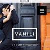 Студия танца Vanili| Школа танцев| Белгород