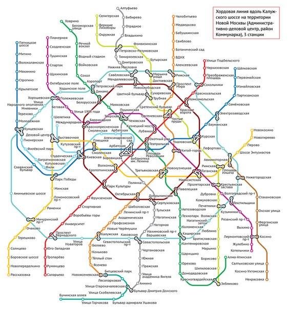 #метро #Котельники #план