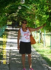 Бухарина Наталья