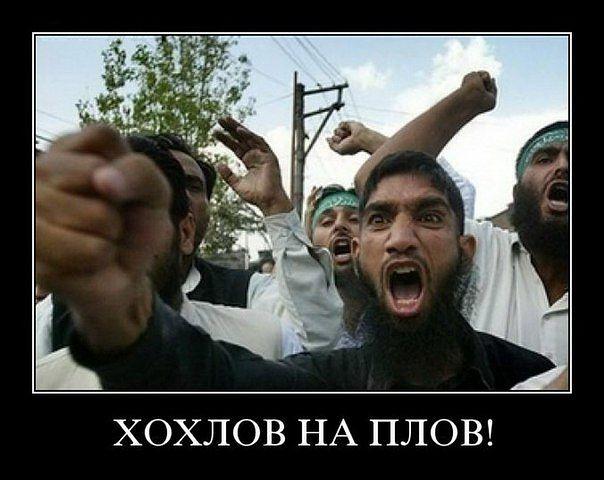 Участники блокады Крыма полностью подготовились к зиме, - Чубаров - Цензор.НЕТ 4650