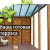 Терраса 74 I Террасная доска Челябинск