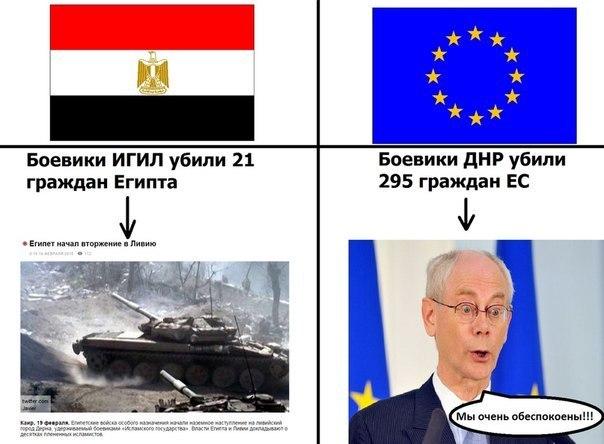 Террористы обстреливают подконтрольные им территории и жалуются ОБСЕ, что это делают украинские танкисты, - штаб АТО - Цензор.НЕТ 6169