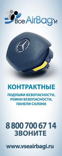 Продажа тракторов мтз 82 бу на авито в костромской области