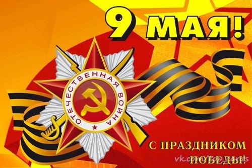 Фото №363978910 со страницы Игоря Сафронова
