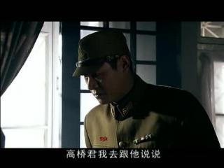 Слава ( Gong xun ) 19 ( китайские сериалы )