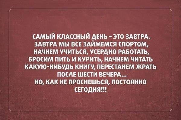 https://pp.vk.me/c624824/v624824583/1d454/C3iPOmKL21Q.jpg