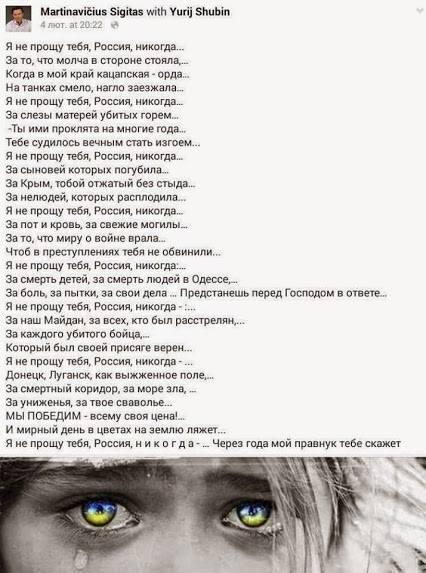 Подозреваемый Дадаев уволился из ВВ МВД на следующий день после убийства Немцова - Цензор.НЕТ 2513