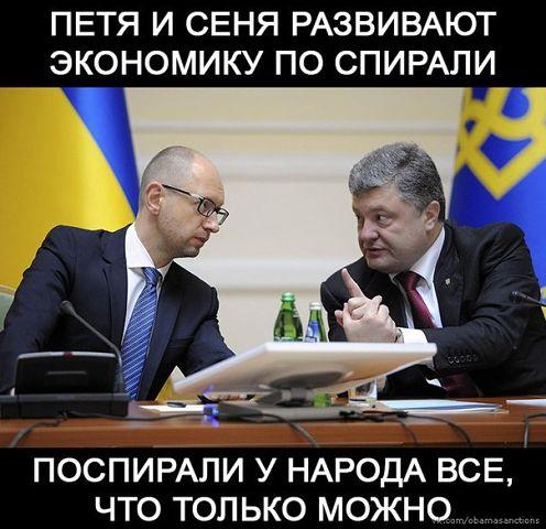 """У Порошенко не раскрыли план действий на случай """"местных выборов"""" на оккупированных территориях, объяснив, что речь идет о """"тонкой дипломатии"""" - Цензор.НЕТ 5595"""