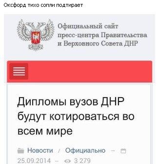 """Германия: """"Выборы"""" террористов на Донбассе однозначно являются нарушением минских договоренностей - Цензор.НЕТ 8075"""