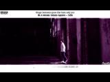 [КАРАОКЕ] EXO - Lady Luck рус. саб./ рус. суб [rus_karaoke; rom; translation]