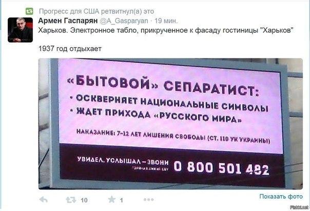 http://cs624824.vk.me/v624824886/23f4c/Ln0vSePfU4Y.jpg