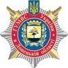 Gumvd-Ukrainy-V-Donetskoy-Oblasti Militsia-Donetskoy-Oblasti