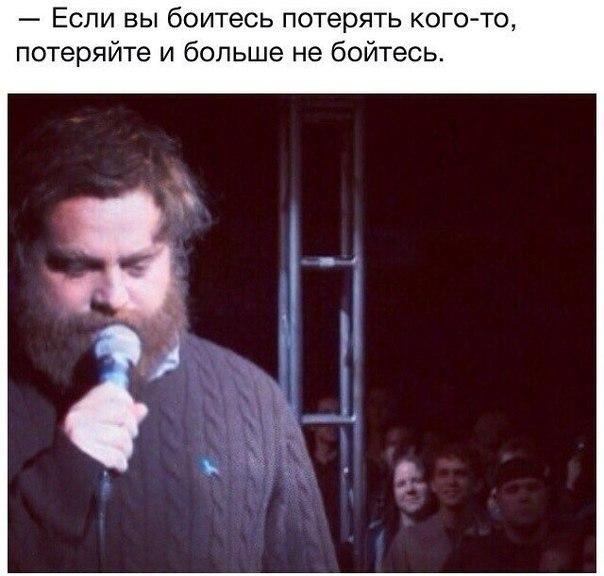 Макс Новиков |