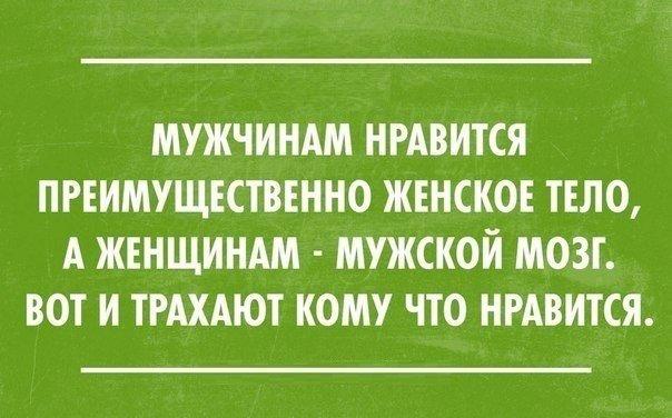 https://pp.vk.me/c624824/v624824940/12023/cKykV-2C9eU.jpg