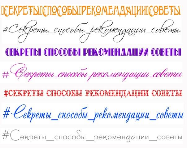 Почему не печатает красивый шрифт