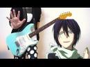 Noragami Aragoto OP ノラガミ 狂乱Hey Kids Guitar Cover ギター 弾いてみた
