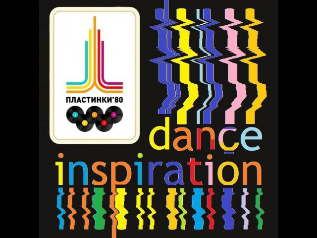 Plastinki-80 - Dance Inspiration