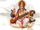 Shri Saraswati Kavach and Aarti - Vasant Panchami Special (Must Listen)