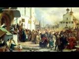 Пропавшая грамота. Как Московия украла историю Украины. Часть І